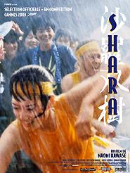 Shara | Kawase, Naomi (Réalisateur)