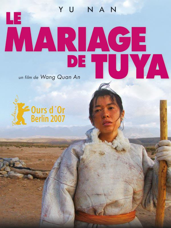 Le mariage de Tuya | Quan An, Wang (Réalisateur)
