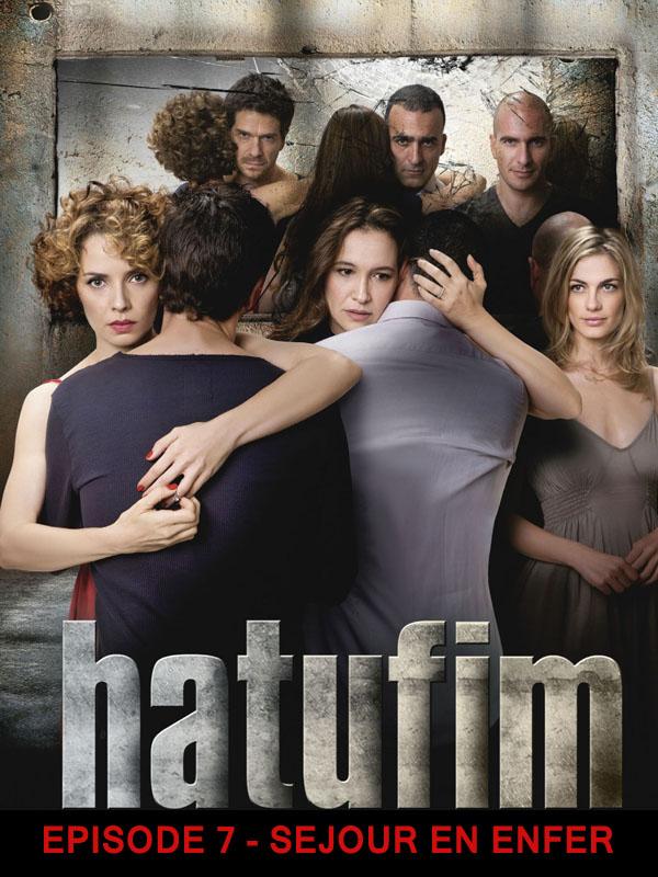 Hatufim - Saison 1 - Épisode 7 | Raff, Gideon (Réalisateur)