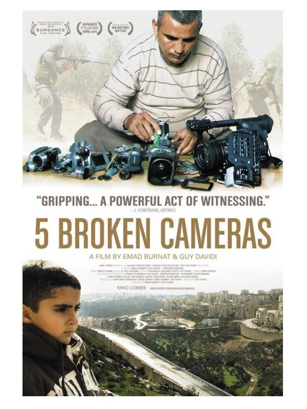 Five Broken Cameras