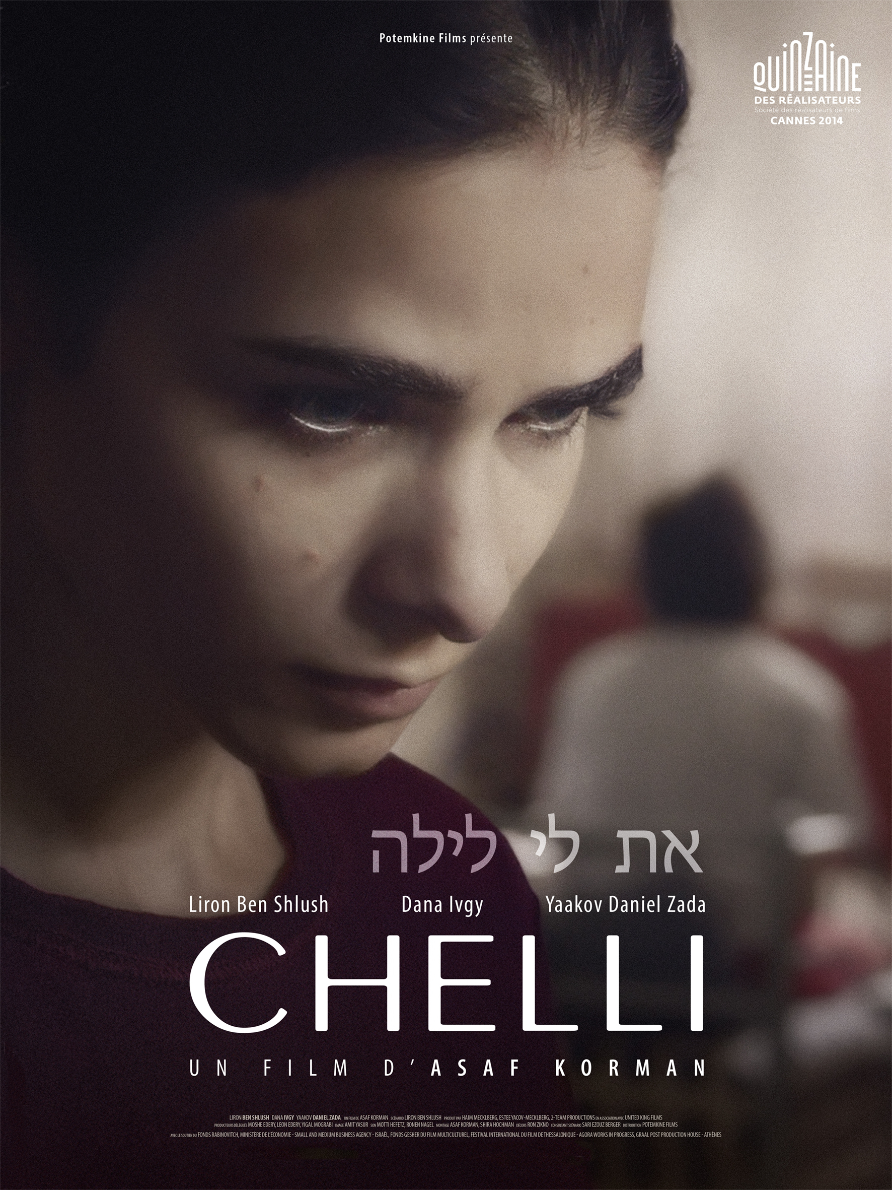 Chelli | Korman, Asaf (Réalisateur)
