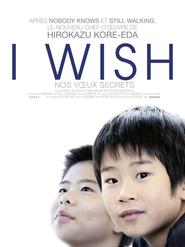 I Wish (Nos voeux secrets)