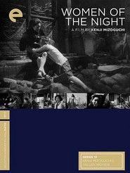 Les Femmes de la nuit