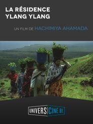 La Résidence Ylang Ylang