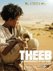 Theeb : La naissance d'un chef