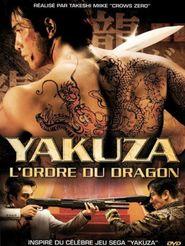 Yakuza : L'ordre du dragon