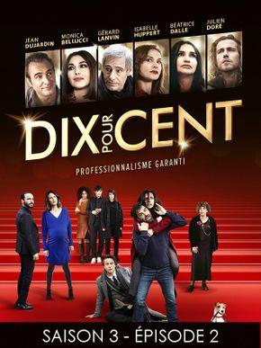Dix pour cent - Saison 3 - Épisode 2 : Monica