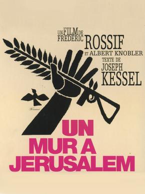 Un mur à Jérusalem