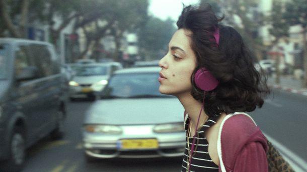 """[CONCOURS] Gagnez 5x2 places pour """"People that are not me"""" (L'Heure d'Hiver, Tel Aviv)"""
