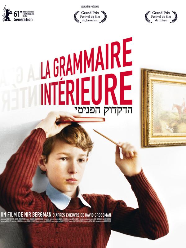 La Grammaire intérieure | Bergman, Nir (Réalisateur)