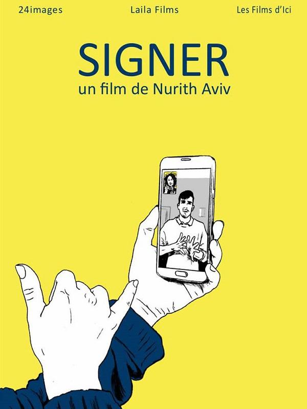Signer | Aviv, Nurith (Réalisateur)