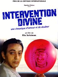 Intervention divine | Suleiman, Elia (Réalisateur)