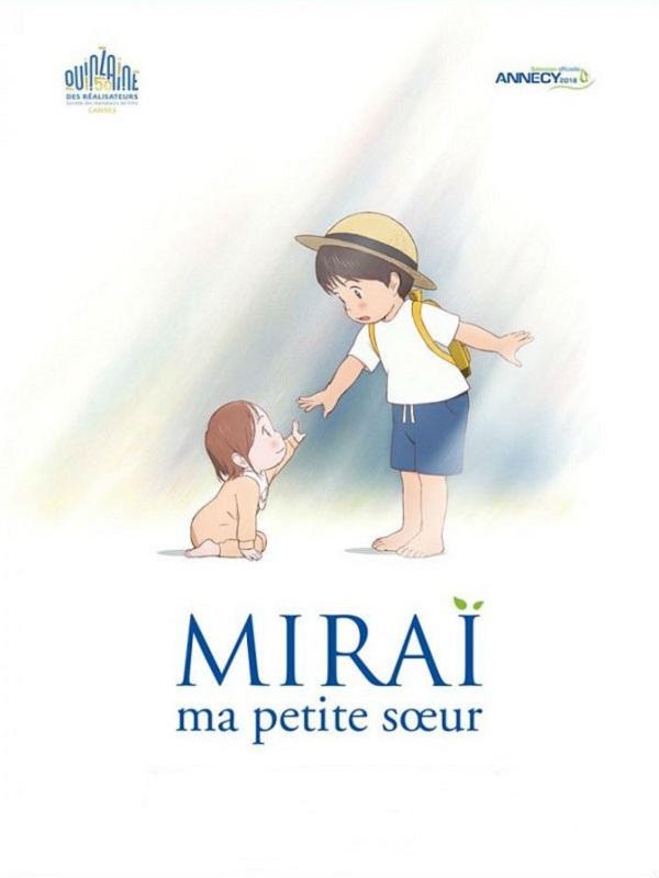 Miraï, ma petite sœur | Hosoda, Mamoru (Réalisateur)
