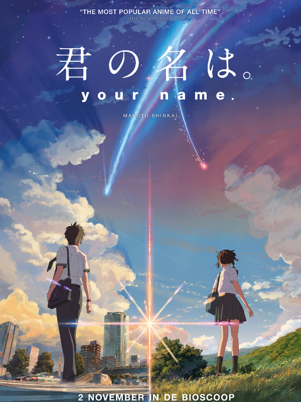 Film Fest Gent Your Name