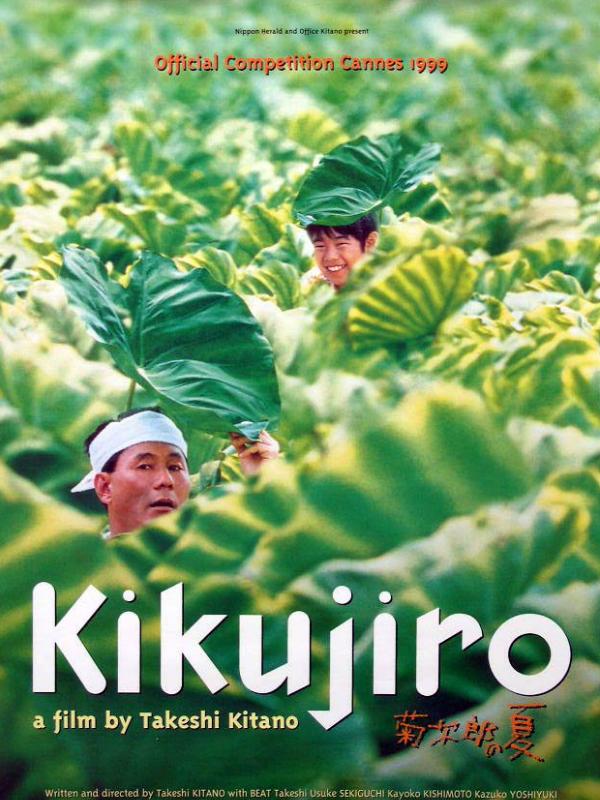 Film Fest Gent - Kikujiro