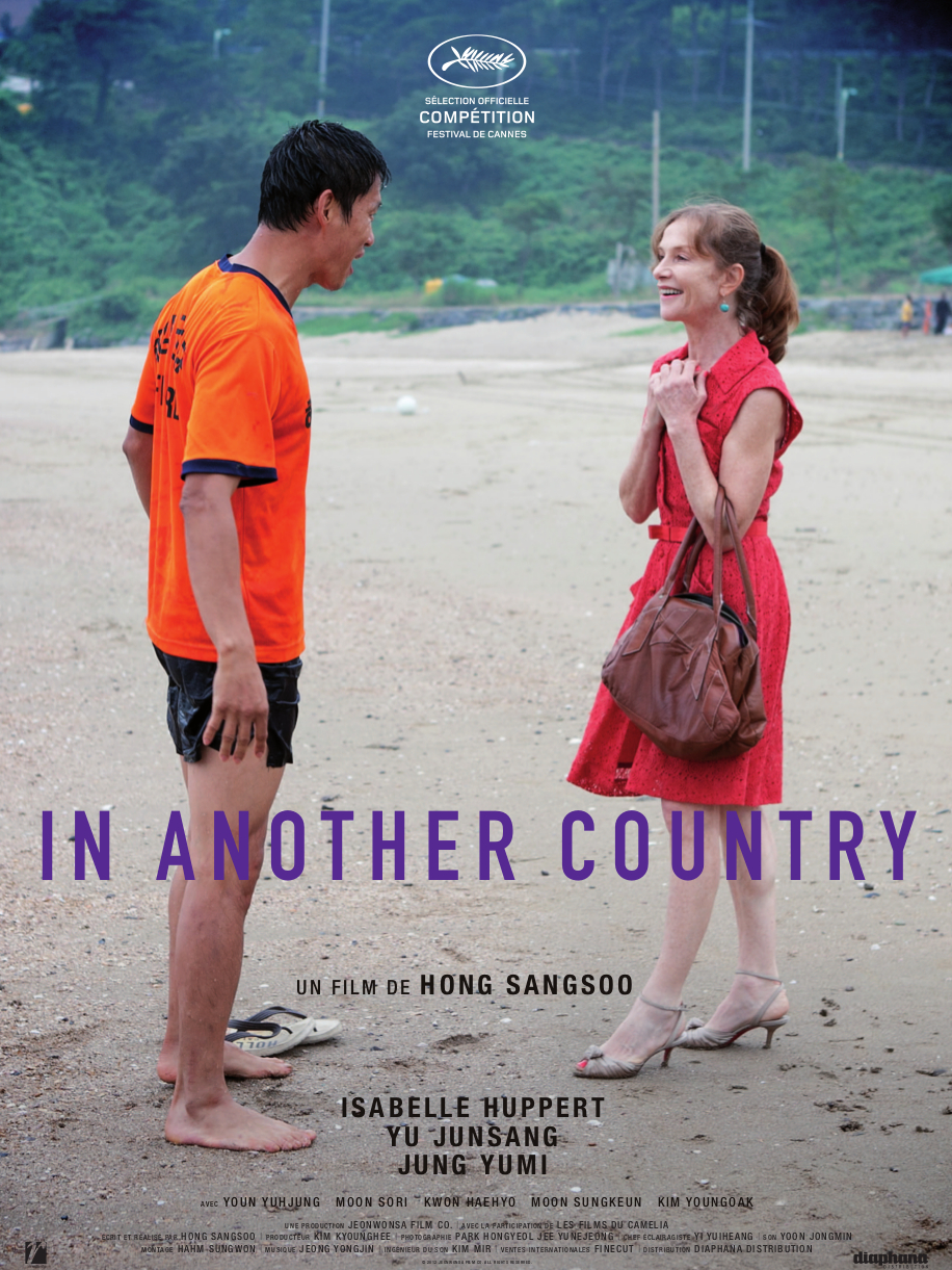 In Another Country | HONG, Sangsoo (Réalisateur)
