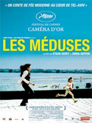 Les Méduses | Keret, Etgar (Réalisateur)