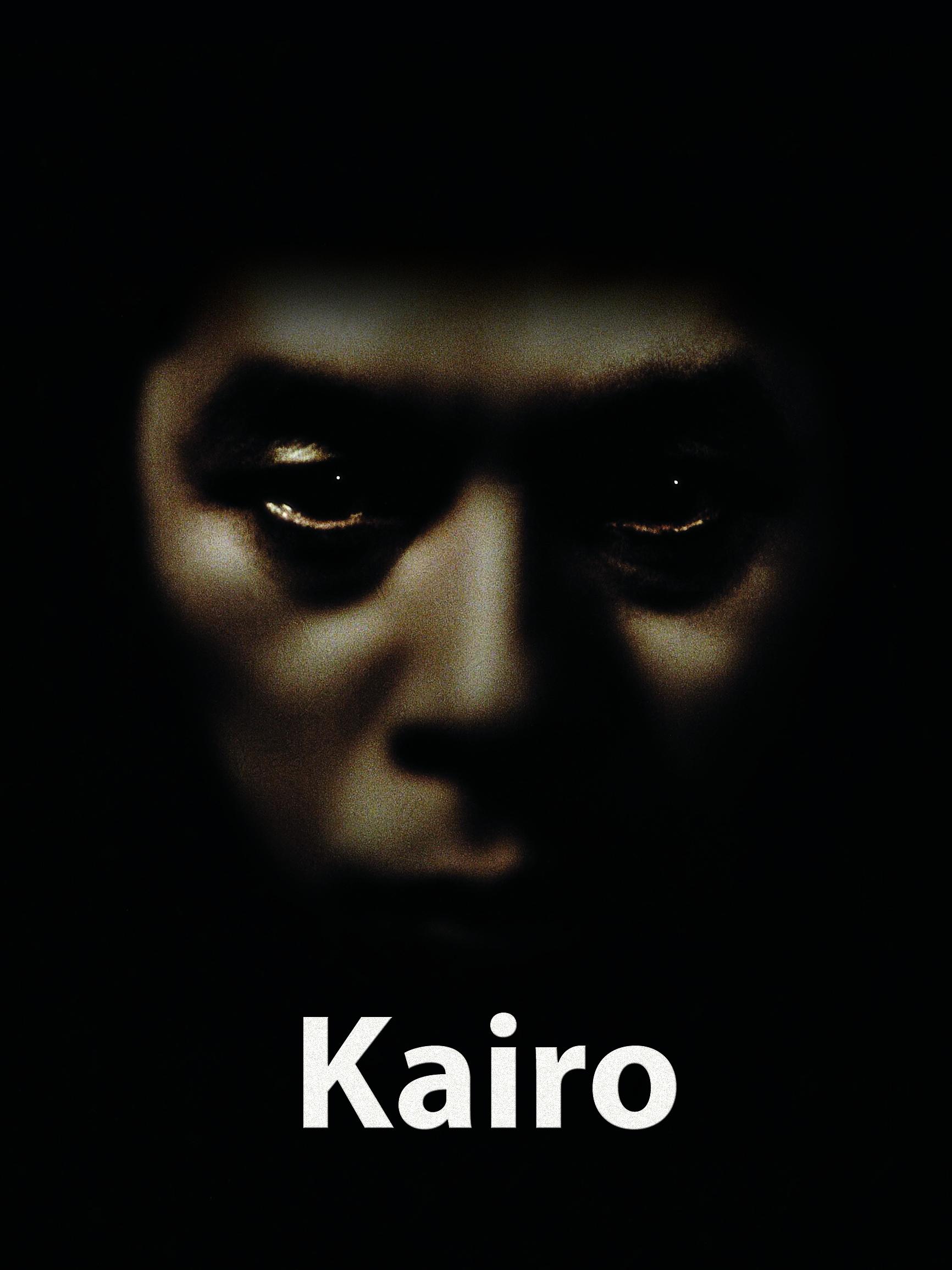 Kairo | Kurosawa, Kiyoshi (Réalisateur)