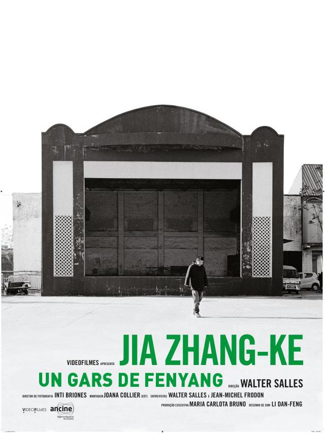 Jia Zhangke, un gars de Fenyang | Salles, Walter (Réalisateur)