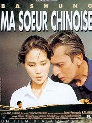 Ma soeur chinoise | Mazars, Alain (Réalisateur)
