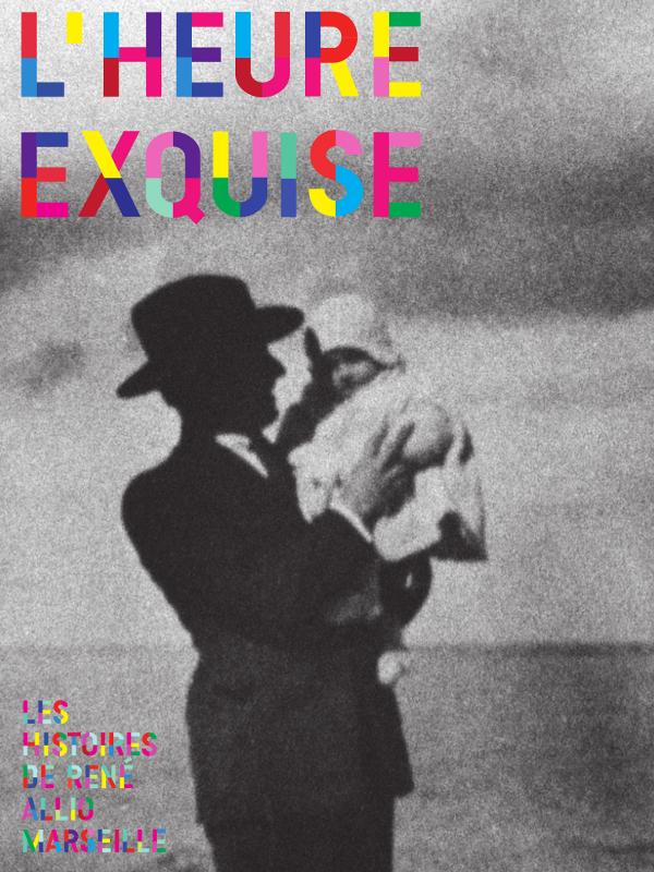 L'Heure exquise | Allio, René (Réalisateur)