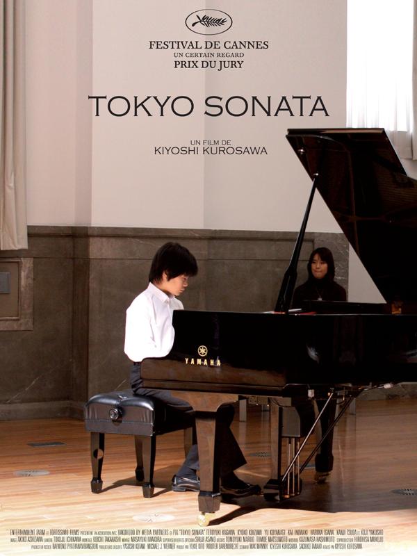 Tokyo sonata | Kurosawa, Kiyoshi (Réalisateur)