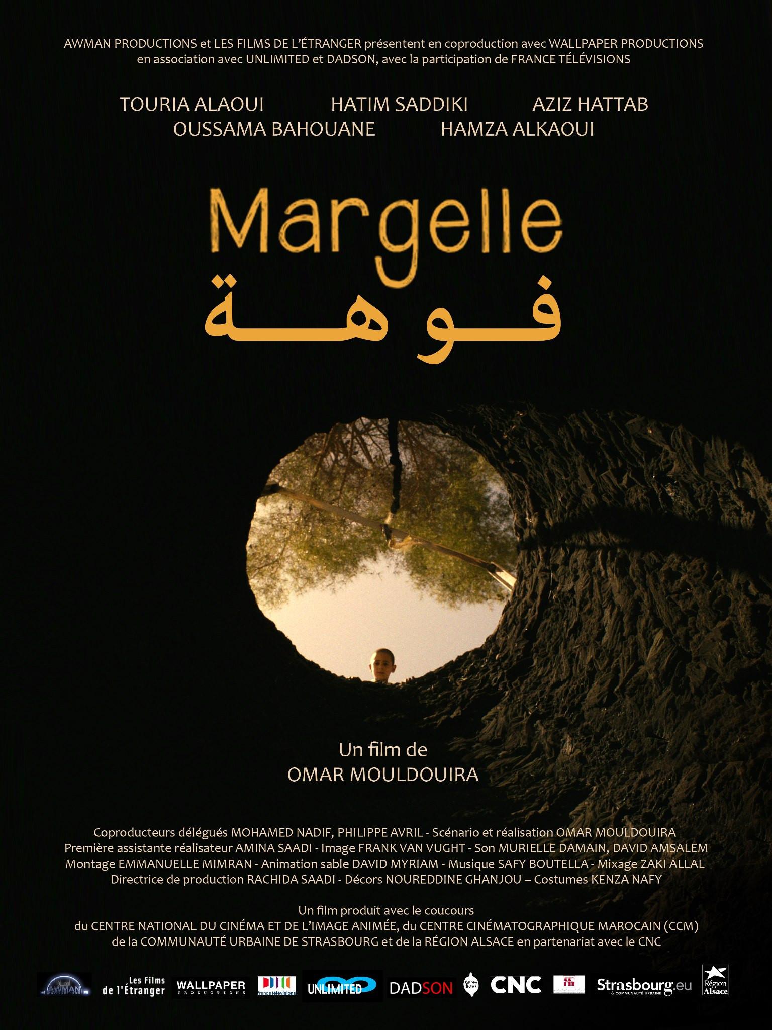 Margelle