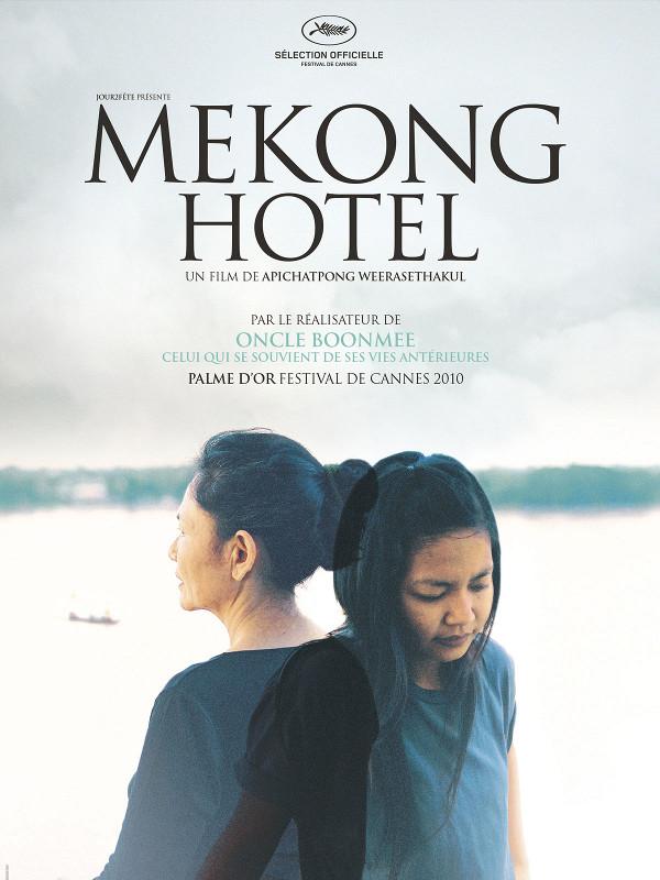 Mekong Hotel | Weerasethakul, Apichatpong (Réalisateur)