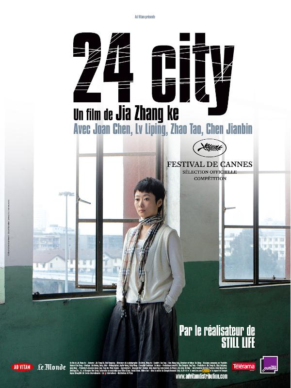 24 City | JIA, Zhang-Ke (Réalisateur)