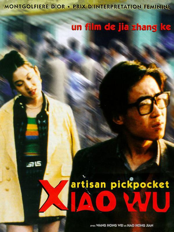 Xiao Wu (artisan pickpocket) | JIA, Zhang-Ke (Réalisateur)