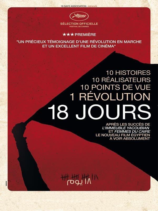 18 jours | Nasrallah, Yousry (Réalisateur)
