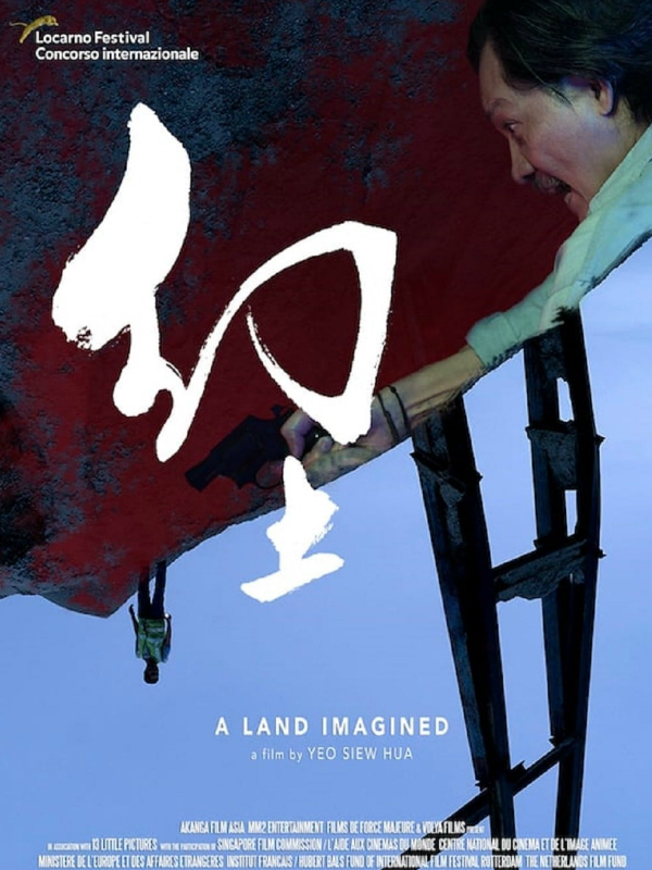 Film Fest Gent A Land Imagined