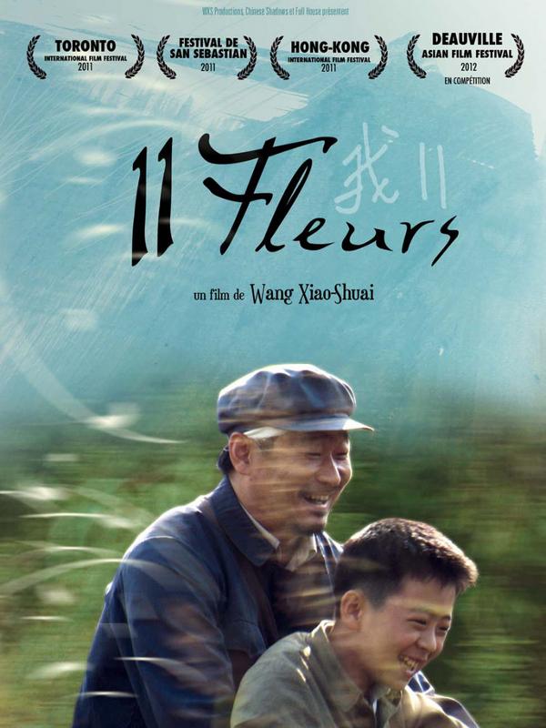 11 Fleurs | WANG, Xiaoshuai (Réalisateur)