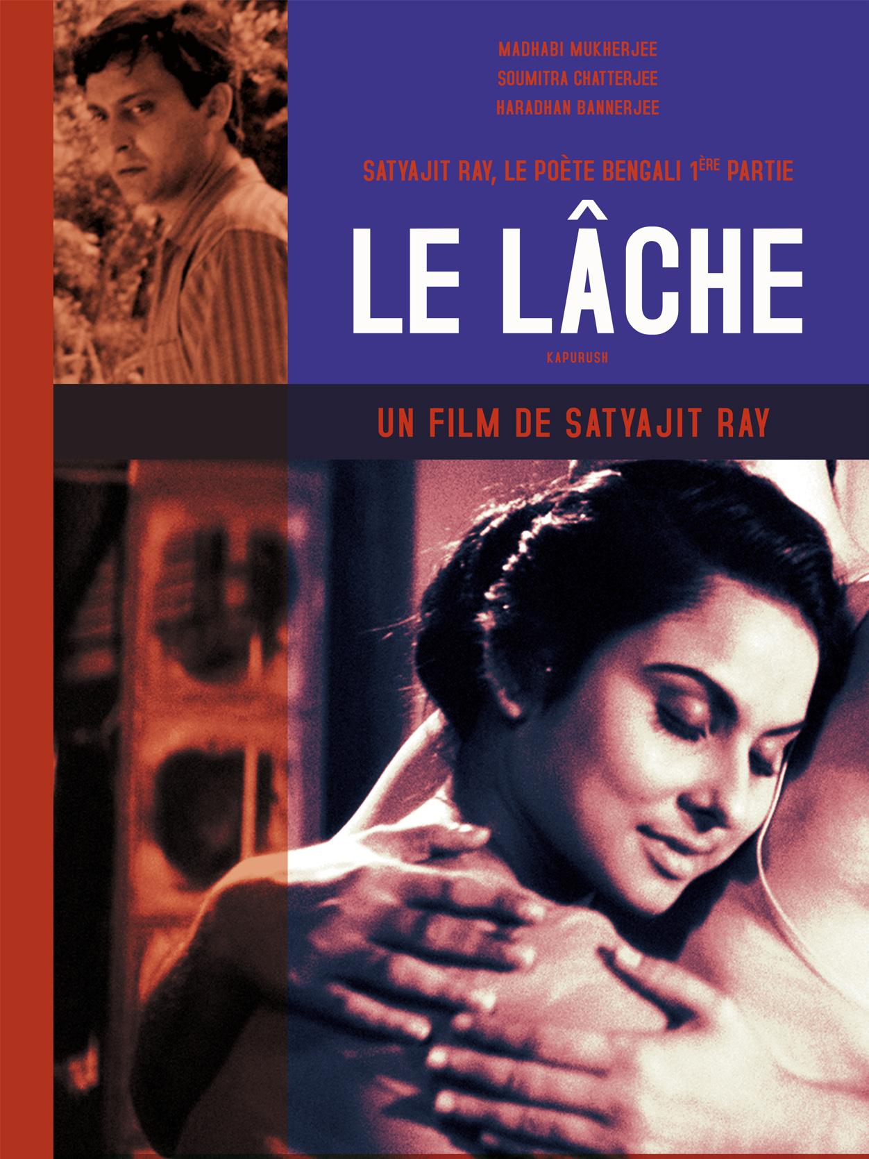 Le Lâche | Ray, Satyajit (Réalisateur)
