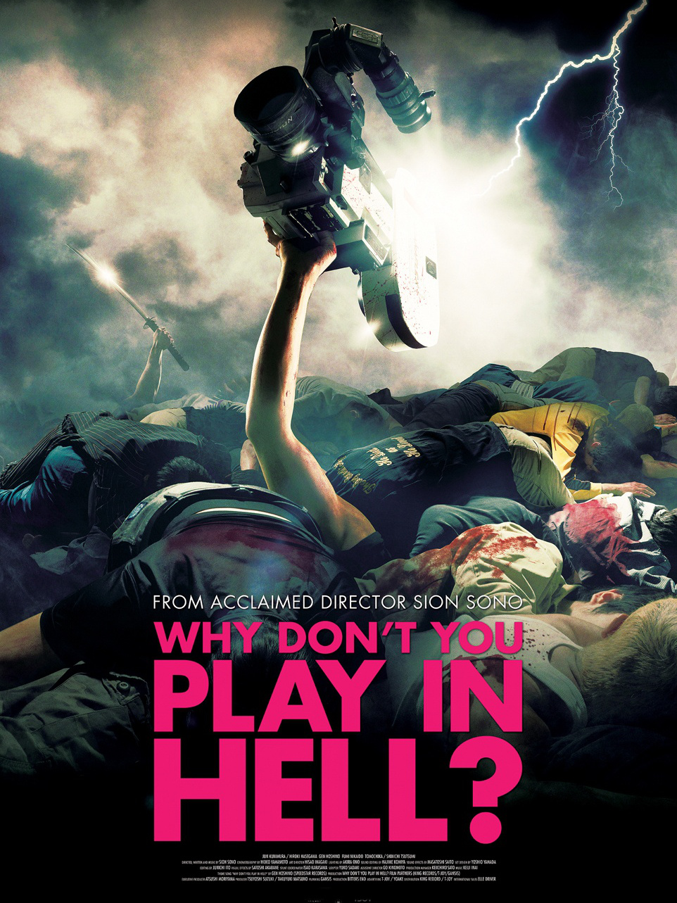 Why Don't You Play In Hell ? | Sion, Sono (Réalisateur)
