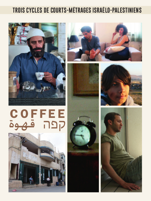 Coffee, Water and Sport - Partie 1 : Coffee | Abu Baker, Gazi (Réalisateur)