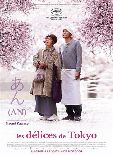 Film Fest Gent - An (Les Délices de Tokyo)