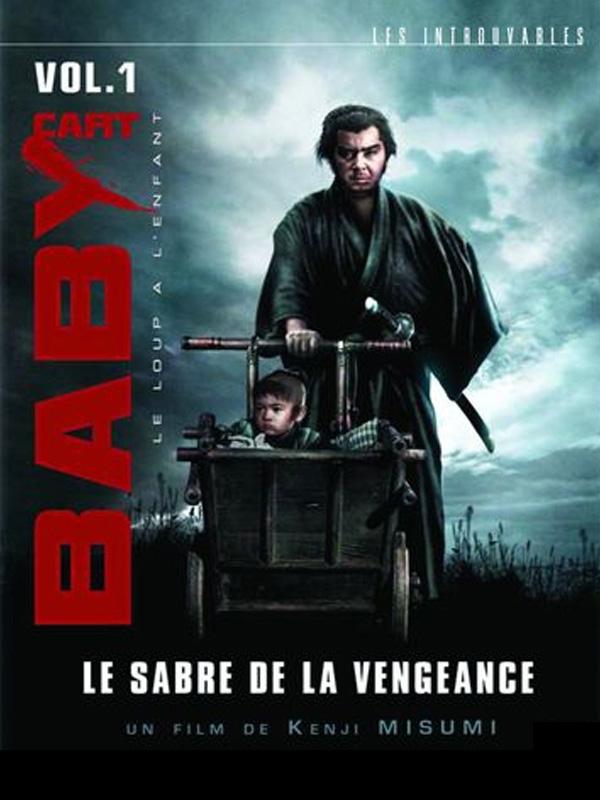 Baby Cart - 1ère Partie - Le sabre de la vengeance | Misumi, Kenji (Réalisateur)