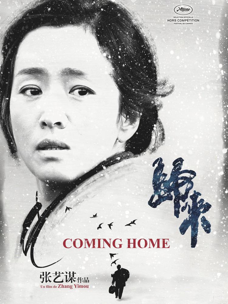 Coming Home | ZHANG, Yimou (Réalisateur)