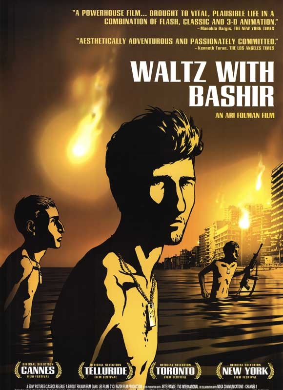 Film Fest Gent Waltz with Bashir