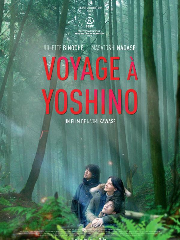 Voyage à Yoshino | Kawase, Naomi (Réalisateur)
