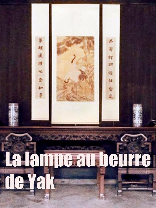 La lampe au beurre de yak | Wei, Hu (Réalisateur)