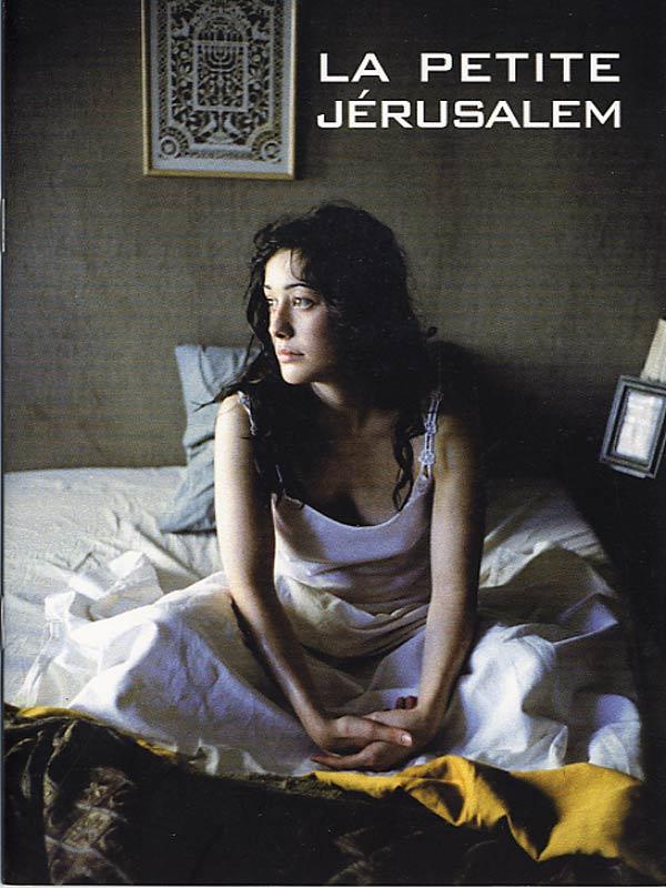 La Petite Jérusalem | Albou, Karin (Réalisateur)