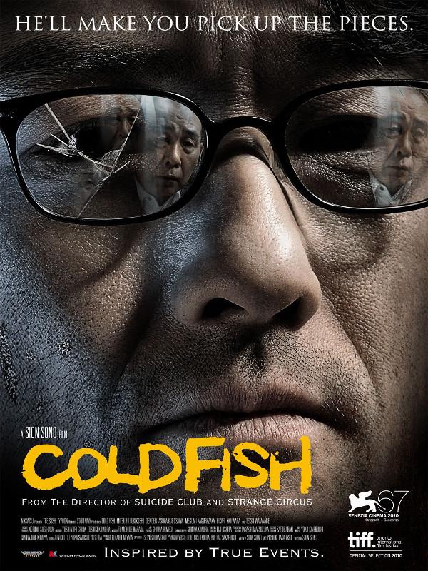 Cold Fish | Sion, Sono (Réalisateur)