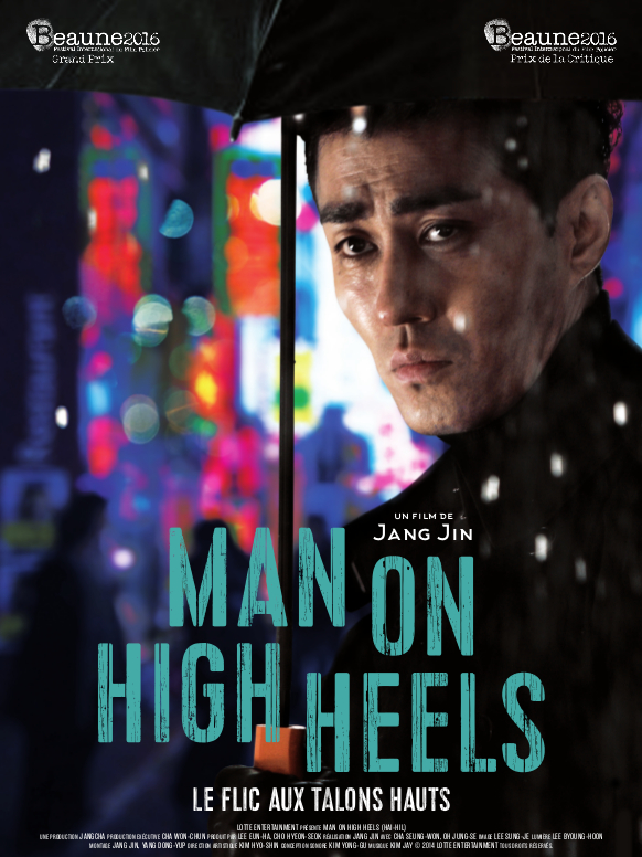 Man on High Heels - Le Flic aux talons hauts |