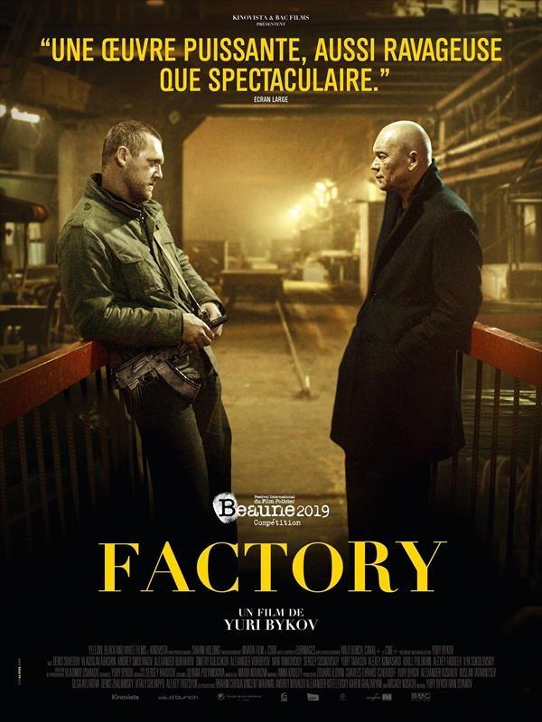 Factory | Bykov, Youri (Réalisateur)