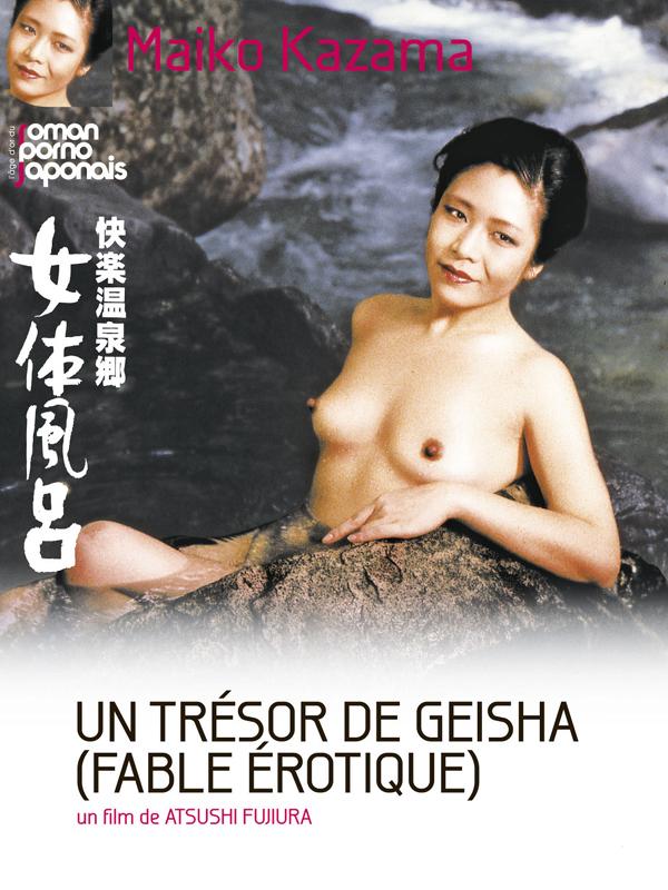 Un trésor de geisha (fable érotique) | Fujiura, Atsushi (Réalisateur)