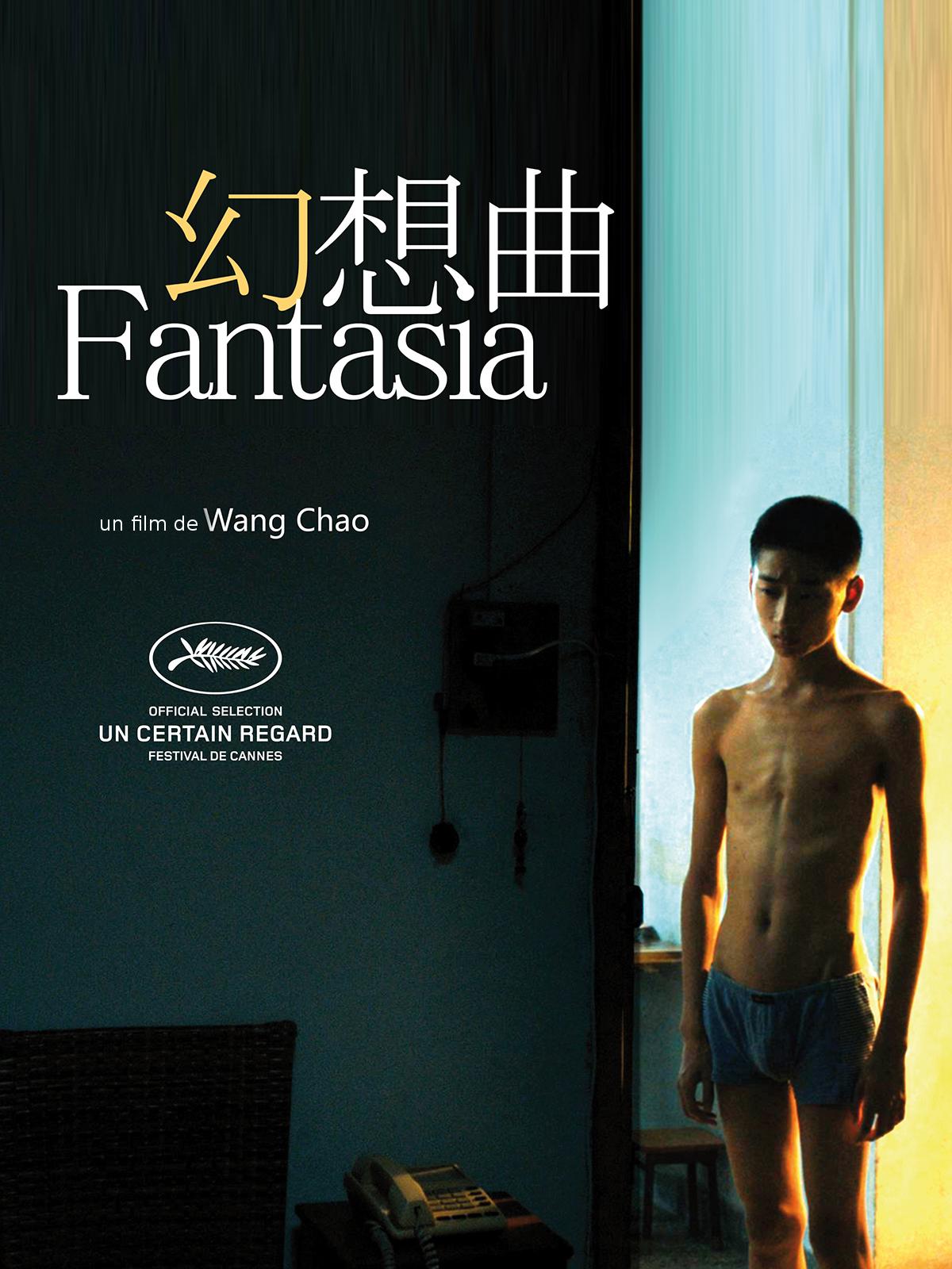 Fantasia | WANG, Chao (Réalisateur)