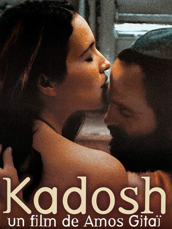 Kadosh | Gitaï, Amos (Réalisateur)