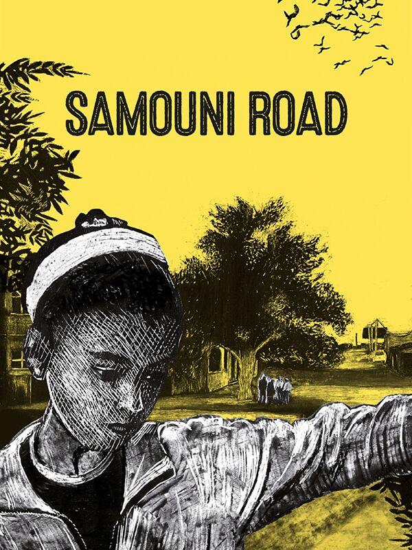 Samouni Road | Savona, Stefano (Réalisateur)
